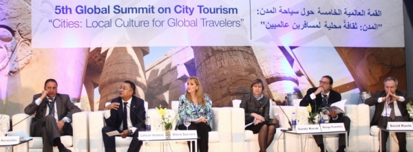 5th UNWTO Global Summit on City Tourism
